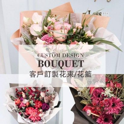 Customized bouquets or...