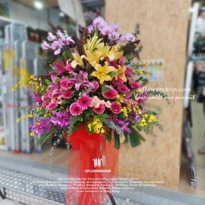 Opening Flower Stand-Rake...