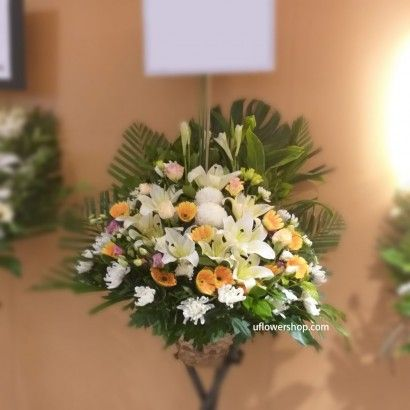 Condolence Flowers 3