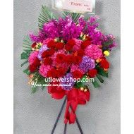 Opening Flower Stand -...
